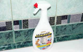 Можно ли стирать в акриловой ванне порошком