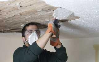 Как снять побелку с потолка своими руками
