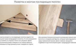 Как стелить ламинат вдоль или поперек комнаты
